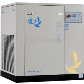凌格风永磁变频螺杆式空压机HD7.5-8 HD11-8 HD15-8 HD22-8