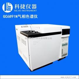 工业丙酸纯度测定专用气相色谱仪
