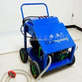 闯王厂家提供280公斤工业级超高压清洗机价格优惠