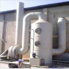 工厂VOC有机废气处理工程