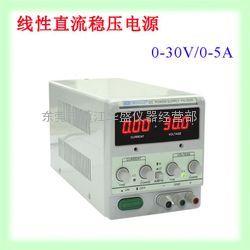 PS-305D 龙威仪器线性直流稳压电源