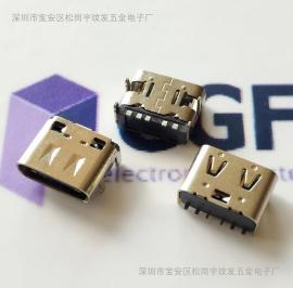 TYPE C 5P贴片母座 90度四脚插板+5P针SMT/3.1USB母座单充电