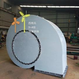 4-72型防腐风机|玻璃钢耐酸碱耐腐蚀风机生产厂家|沃美环保