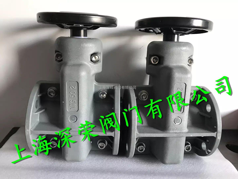 现货供应美国进口NTG管夹阀 NTG50/2 NTG25/1 原装进口