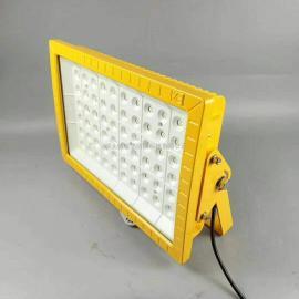 电镀厂加气站专用LED150W方形泛光防爆灯/吊顶式安装