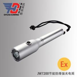 大功率防爆电筒 J节能防爆防水电筒