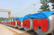 山东菏锅燃气锅炉10吨和田天然气锅炉
