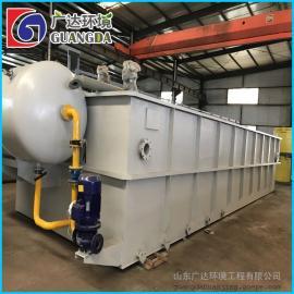 广达厂家直销 溶气气浮机 高效平流式溶气气浮机