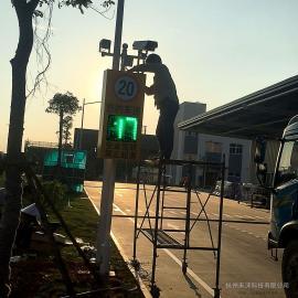 雷达测速显示屏测速抓拍系统EWIG