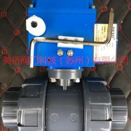���UPVC塑料�p由令活接球�yUQ921F-10S��铀芰锨蜷y