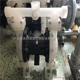 QBY/K-25气动隔膜泵 工程塑料PP配F46膜片隔膜泵