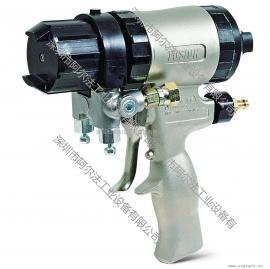 美国固瑞克Fusion CS扇形喷枪