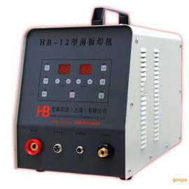 冷焊机厂家 智能精密焊机