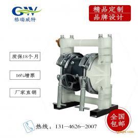 德帕姆气动隔膜计量泵DPQ-10