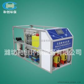 全自动次氯酸钠发生器原理/养殖污水消毒设备