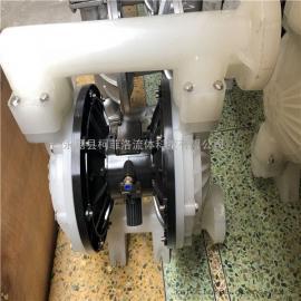 QBK-50耐腐蚀隔膜泵 工程塑料PP气动隔膜泵
