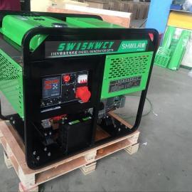 水利工程15KW柴油发电机SW15KWCY