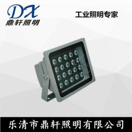 车间泛光灯ZAD243-30W壁挂式LED投光灯