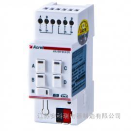 长期供应安科瑞 ASL100-DI4/20智能照明干接点输入模块