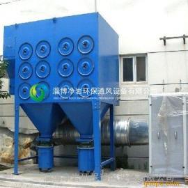 脉冲除尘器生产厂家|大型脉冲除尘器|滤筒脉冲除尘器|净岩供