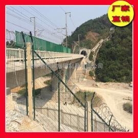 高铁护栏网厂家现货供应