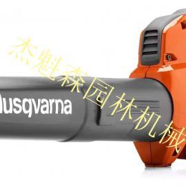瑞典富世华Husqvarna电动风机536LiBX风力灭火机 吹雪机 吹叶机
