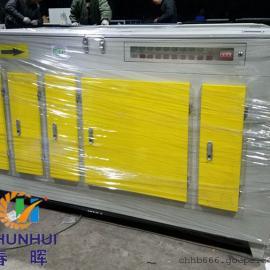 滚筒式渗碳电炉10000风量喷淋塔光氧净化器成套设备安装效果