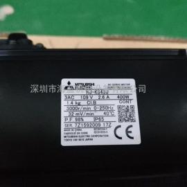 MR-JE-40AS+HJ-KS43J+配件 三菱JE系列伺服电机 有技术支持