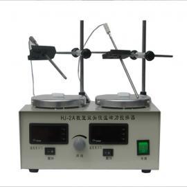 杰瑞尔 HJ-2A 数显双头恒温磁力搅拌器 实验室化学品混合器