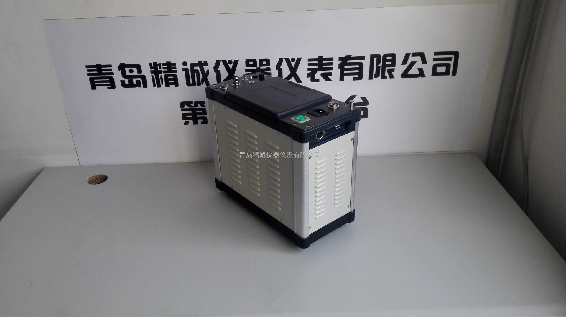 自动烟尘烟气测试仪