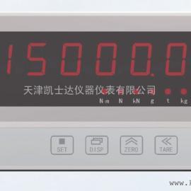 XSB5称重传感器力值显示控制仪
