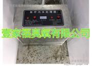 壹家福YJF-028牙科美容院口腔医疗中医诊所小型医院污水处理设备