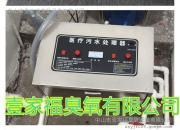 壹家福YJF-028口腔牙科美容院 中医诊所小型医院污水处理设备