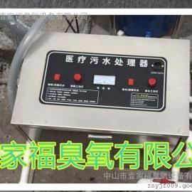 壹家福YJF-028唇牙科理发店 西医保健站大规模专科医院污水处理设备