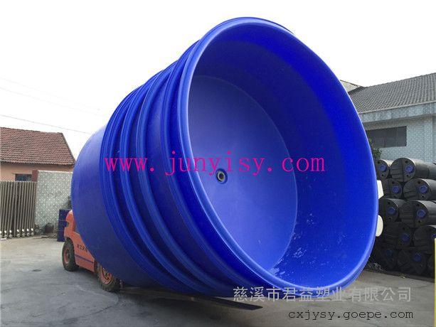 3.5立方养殖塑料圆形桶批发 7立方养殖PE圆形