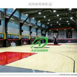 室内篮球场馆300w刺眼LED吊装照明灯具