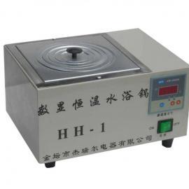 供应杰瑞尔 HH-1 数显恒温水浴锅 不锈钢单孔双孔水浴箱
