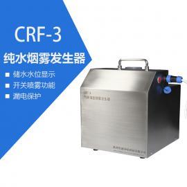 长留CRF-3气流流型测试仪