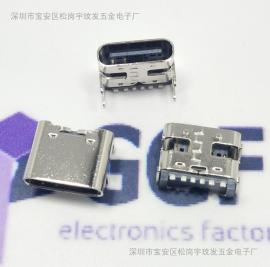 TYPE-C 6P母座 四脚插板(脚长2.0)针180度SMT贴片 单充电