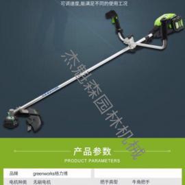 英国格力博greenworks80V牛角把手背包锂电池割草机打草机除草机