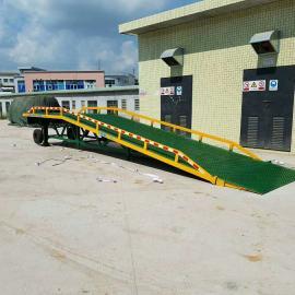 移动式登车桥集装箱装卸货平台叉车斜坡10吨登车桥批发