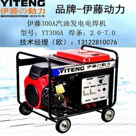 YT300A品牌