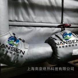 管道阀门保温套Nansen管道保温衣