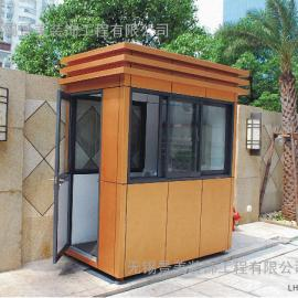 铝塑板收费岗亭-铝塑板门卫岗亭-铝塑板小区岗亭