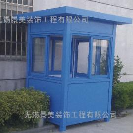 江阴铝塑板岗亭销售-江阴铝塑板活动岗亭-江阴铝塑板值班岗亭