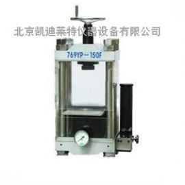 769YP-100G台式粉末压片机凯迪莱特厂家直销