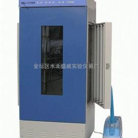 PQX-250B人工气候箱