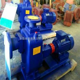 排污水泵 无阻塞污水自吸泵 ZW卧式排污泵 河水自吸排污泵