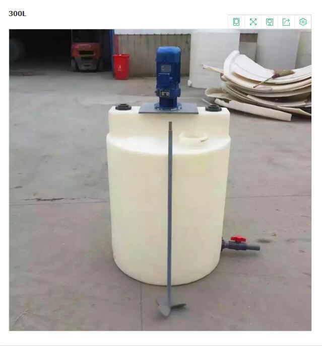 1500L加药箱 1.5吨塑料搅拌桶白色黄色 可配搅拌机1.1KW质量保证