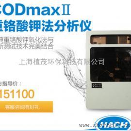 CODmax II COD分析仪 污水COD快速测定仪 重铬酸钾法